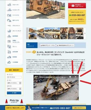 東さんブログ画像1