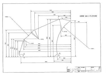 SRS650Cツース刃