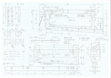 BZ200-1サイドカバー図面 (1)