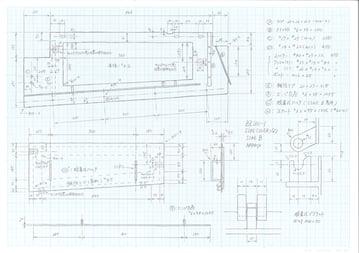 BZ200-1サイドカバー図面(2)