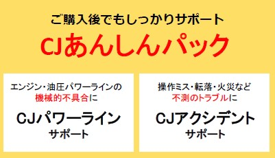ブログイメージ (7).jpg