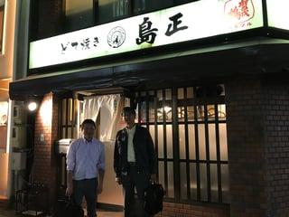 DEEP名古屋めし1 (18).jpg